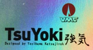 воблеры, воблеры TsuYoki, TsuYoki, рыболовные товары, рыболовные товары оптом, тройники VMC